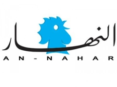 Al Nahar Journal