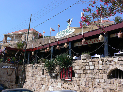 Pepe abed byblos fishing club restaurant jbeil lebanon for 66180 1